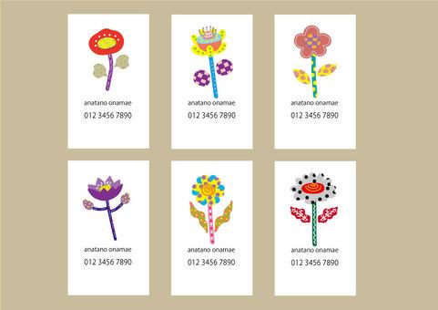 Design business card-mysterious flower
