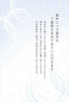 哀悼明信片 水面/波紋 A 水彩手繪