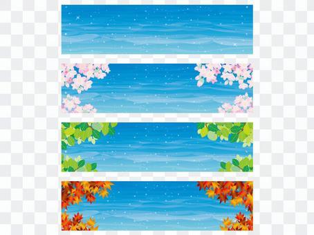 標語:水面上的四個季節(2)