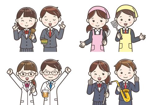 Club activity illustration 20