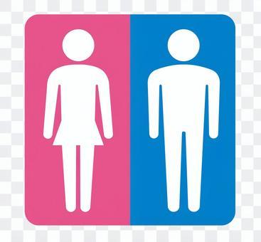 男女洗手間標記02