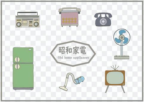 舊家電的圖像插圖