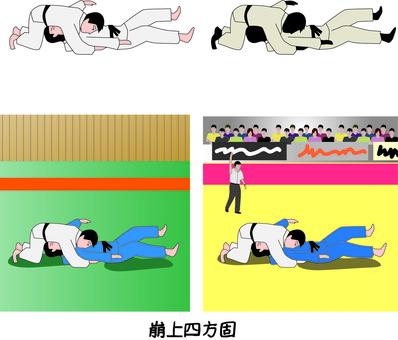 Judo Judo Jiu-Jitsu Kakugami Shikata Grappling Hold Male