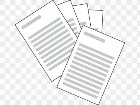 60721. Document 1