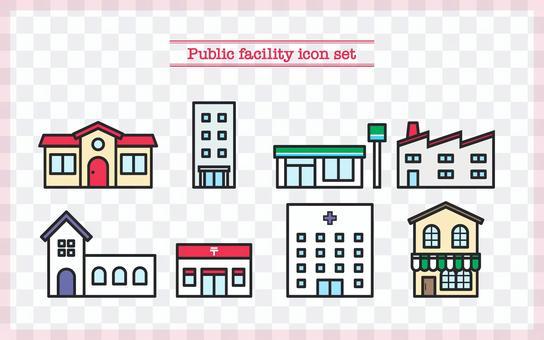公共設施圖標集②