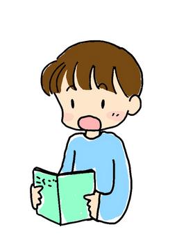 Boys reading aloud (color)