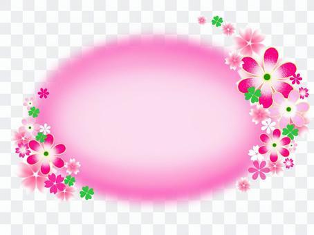 粉色裝飾框架