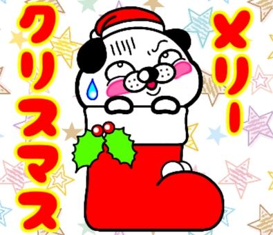 Santa's boots! ️ Dog illustration