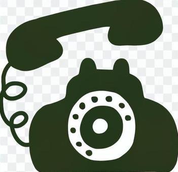 Phone 13