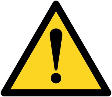 黃黑三角警示標誌! PNG AI
