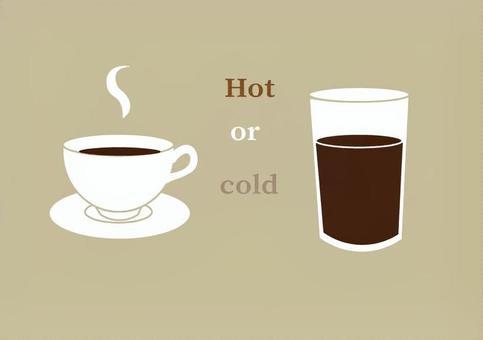 温かい飲み物か冷たい飲み物