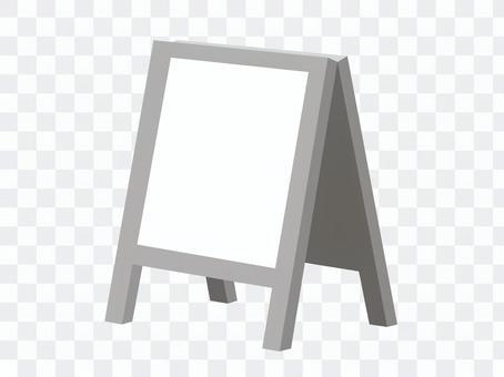 站立廣告牌(黑白·白板)