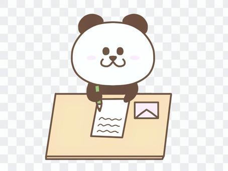 熊貓/信封寫信
