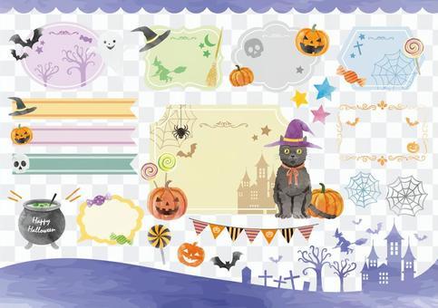 Halloween watercolor frame set