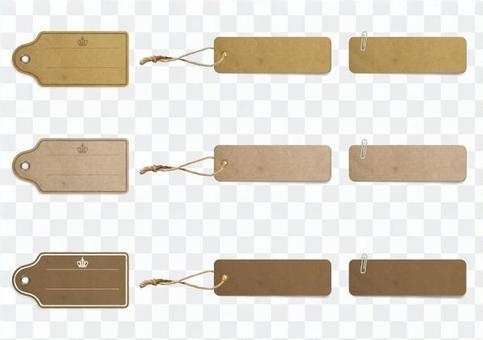 Fashionable antique tag