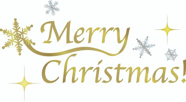 Merry Christmas letter gold