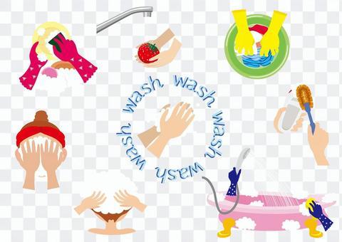 Wash earnestly
