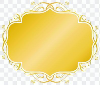 Fure _ 11 _ gold _ cs