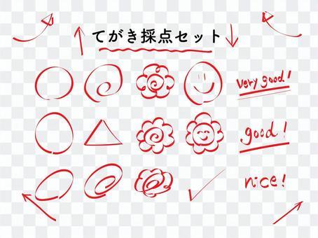 手書き丸花丸二重丸バツ三角矢印セット