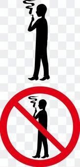 吸煙禁止走煙禁止吸煙