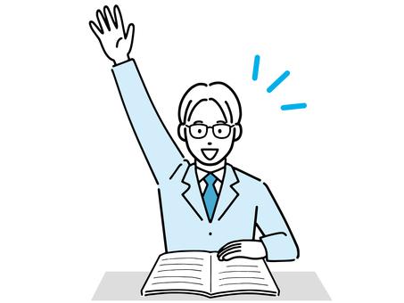 高中男生上課時笑著舉手
