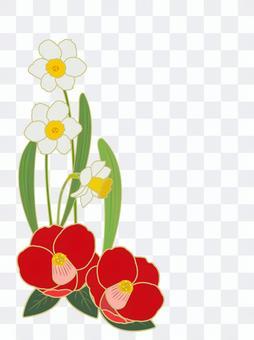 茶花和水仙花花