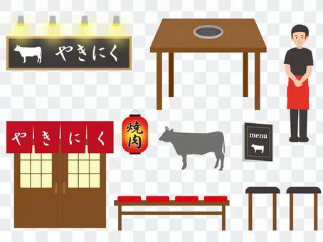 Yakinikuya_Store