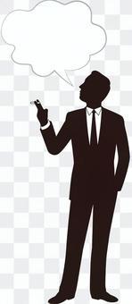 商人silhouet抽香煙