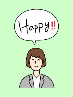 一個快樂的微笑女人是快樂的