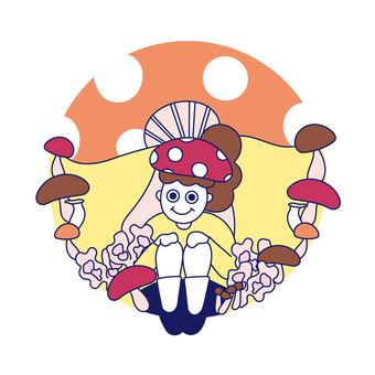 Mushroom festival