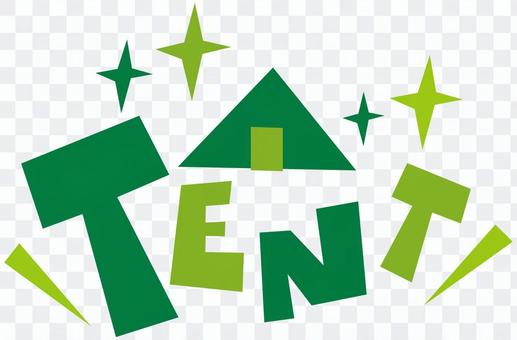 TENT ☆ Tent ☆ POP logo icon
