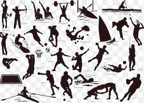 奧林匹克競賽剪影1(PNG沒有背景)