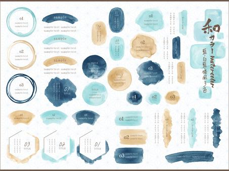 Wakala watercolor blue, white blue, hazel style 3 colors