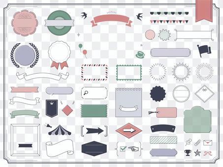 簡單的框架和設計材料集