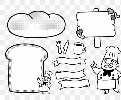 裝飾材料廚師_b