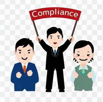 Compliance Education 7
