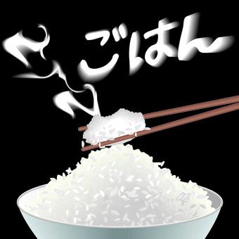 大米白米新鮮煮熟的日本筷子
