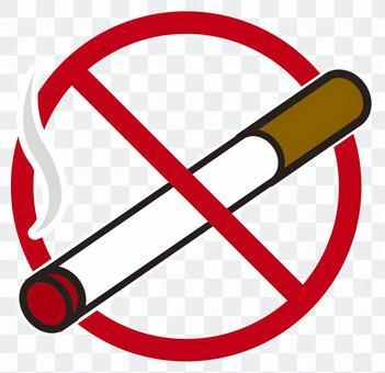Non smoking