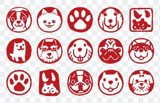 各種狗郵票
