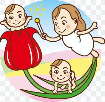 仙女和嬰兒的誕生
