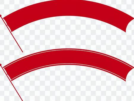 Arch shaped flag (red)