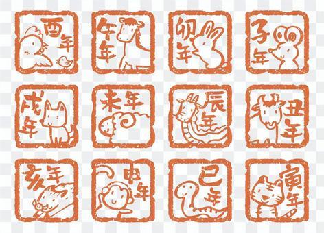 生肖郵票12種設置