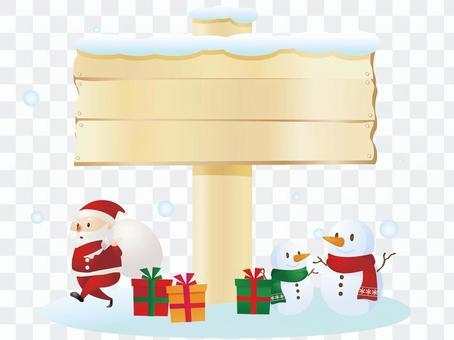 Christmas tree sign 2