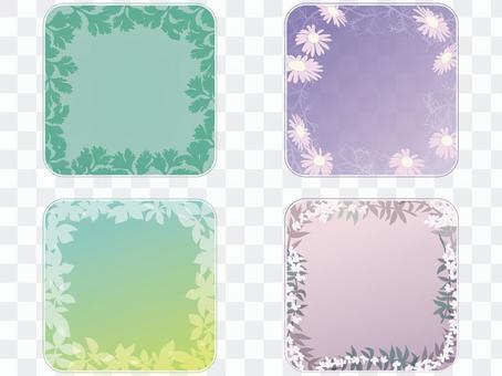 草本框架4種類型4