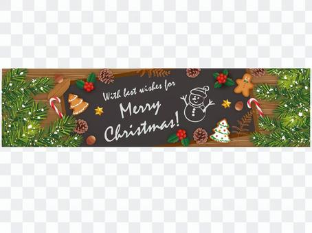1 in Christmas banner _ 1