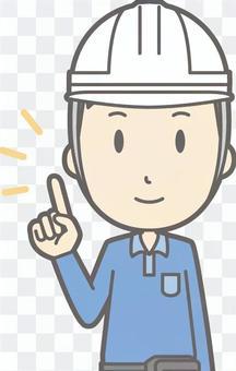 送貨人男性 - 頭盔白色 - 胸圍