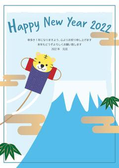 Kite and Mt. Fuji background 1
