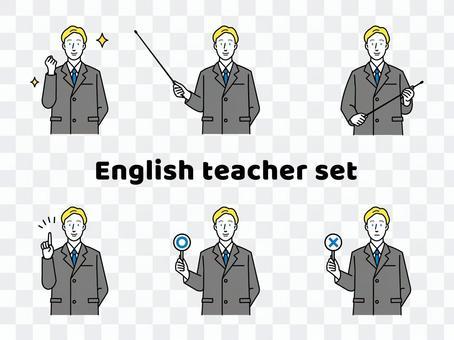 英語老師套裝
