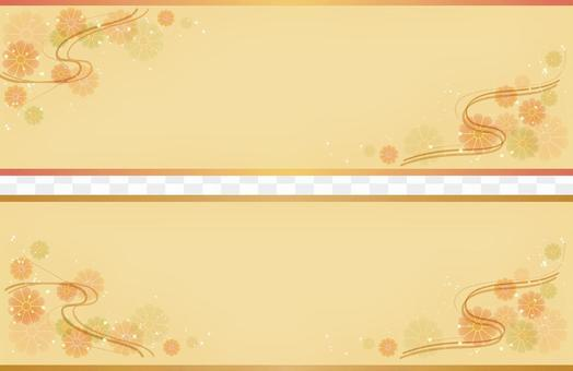 Kikusui background banner