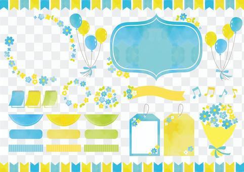 藍色×黃色框架集